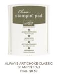 Always Artichoke Pad 126972